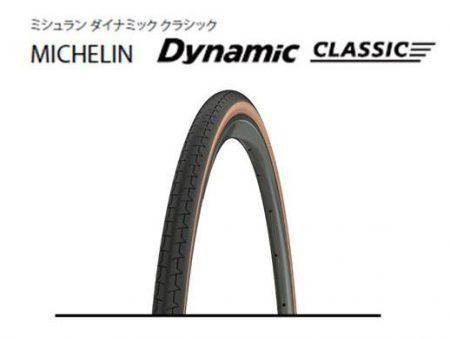 dynamicClassic