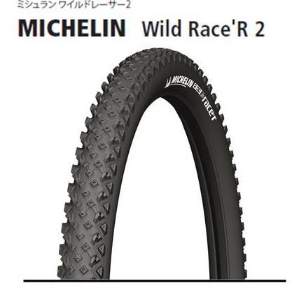wildracerR2